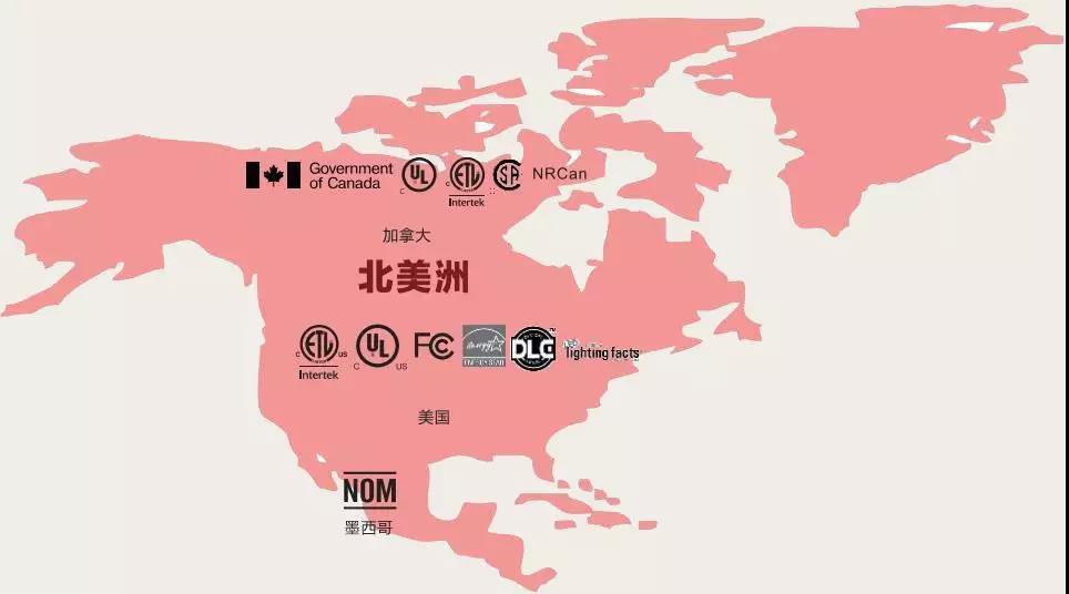 北美认证地图